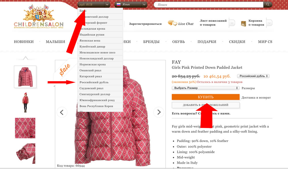 Заказать Брендовую Одежду Через Интернет