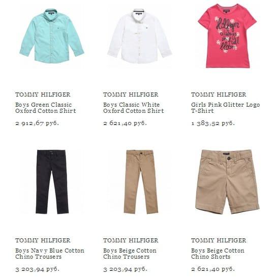Американская компания Tommy Hilfiger, существующая с 1985 года, является  одним из крупнейших в мире производителей одежды, парфюмерии, обуви и  аксессуаров. a0d34ec731e