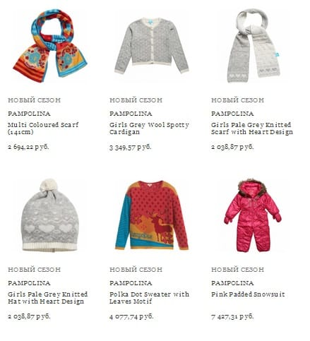 Купить бренды детской одежды